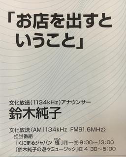 13DFF800-D143-4EF5-B247-F401728DBB6E.jpg