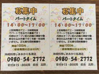 83B99335-5945-44E2-AD70-44B85BAE5B99.jpg