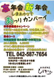 CFD96625-440B-4FF8-94DE-0D516520D433.jpg