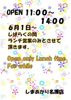 0461141C-96D1-4617-AE03-DCE013A7654C.jpg