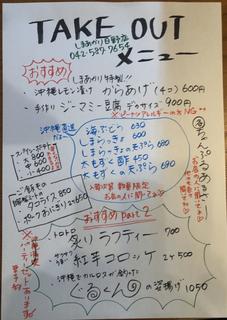 104A46D8-763A-4795-ABCE-1F45D6079D06.jpg