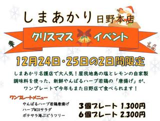 2C91D4BF-E906-4073-9296-FC7444D21371.jpg