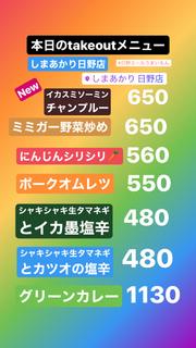 3639072F-70C4-4ABB-A9C0-B94C076AD105.jpg