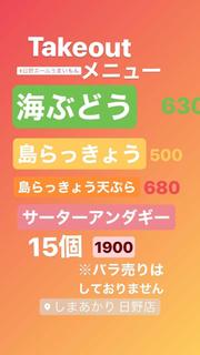 67A81C0A-4B9C-409D-BFF3-0BCF6D60B14D.jpg
