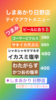 6C374C38-350C-4CDE-8C79-019123CDE84F.jpg
