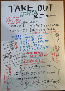 7C692526-C3ED-4BF5-8133-B345B1CE1E41.jpg