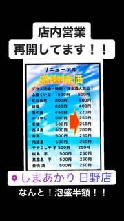 8597CC81-19E6-491A-9DB4-2AA28E9B8C15.jpg