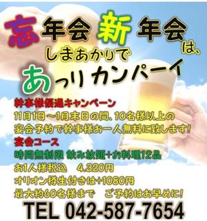9F3A601C-1015-4A25-8024-2944779E1B5B.jpg