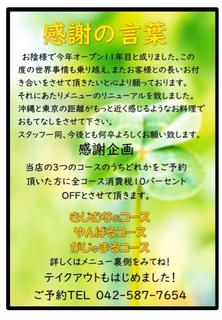 9F924EA9-03CC-4D25-9BEF-8CF890B2AE29.jpg
