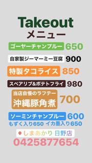 AA863D69-221A-495A-8AB7-62F11CFEE40A.jpg