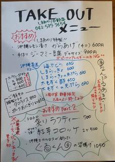 D09236E6-A49A-4CE7-9A15-49A557A419E1.jpg